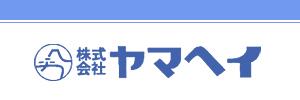 株式会社山平